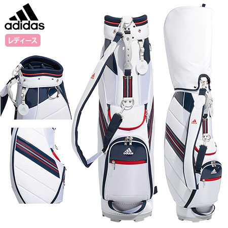 当季大流行 【ゴルフ】【キャディバッグ】アディダス adidas レディース ホワイト AWU83 ライトキャディバッグ AWU83 ホワイト レディース 日本正規品, アメリカングラフィティ:2f706aaf --- jf-belver.pt