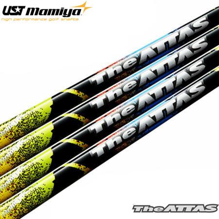 【ウッド用カーボンシャフト】【送料無料】【ゴルフ】【シャフト】UST Mamiya The ATTAS (ジ・アッタス) [ウッド用カーボンシャフト単品]【アッタスシリーズ10代目】