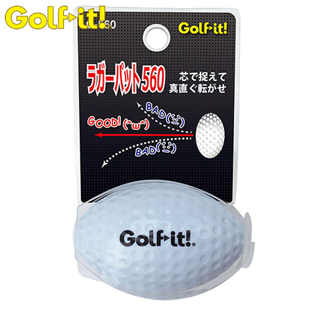 楕円形のボール スクエアなヒッティングで芯を捉えて どこまで遠く転がせるか… 2020新作 返品交換不可 ? ゴルフ パター練習ボール ラガーパット560 G-560 ライト パター練習用品 LITE