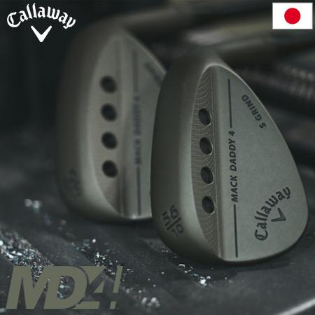 【数量限定】【送料無料】【ゴルフクラブ】【ウェッジ】キャロウェイ CALLAWAY MACK DADDY 4 TACTICAL (マックダディ4 タクティカル) ウェッジ [DG TOUR ISSUE 115(Green)装着](日本正規品)