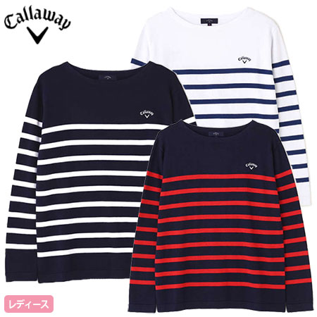 【ゴルフ】【セーター】キャロウェイ Callaway レディース ボーダーボートネックニット 241-8260804 2018秋冬
