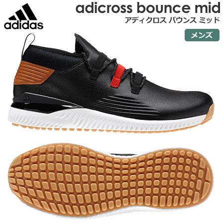 【ゴルフ】【スパイクレス】アディダス adidas メンズ adicross bounce mid (アディクロス バウンス ミッド) スパイクレスシューズ FBP83 (DA9725)