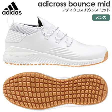 【ゴルフ】【スパイクレス】アディダス adidas メンズ adicross bounce mid (アディクロス バウンス ミッド) スパイクレスシューズ FBP83 (DA9727)