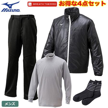 【数量限定】【福袋】ミズノ mizuno メンズ 2019年ブレスサーモ体感セット 52JH8550 [ブラック]