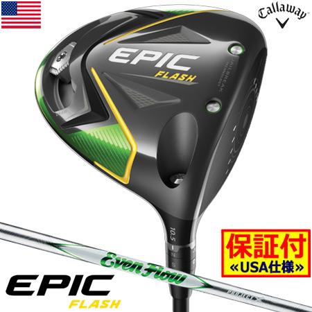 キャロウェイ 2019 EPIC FLASH ドライバー (ProjectX EvenFlow Green 50装着) USA直輸入品【EPIC FLASHシリーズ】