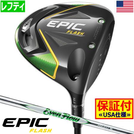 【レフティー】キャロウェイ 2019 EPIC FLASH ドライバー 左用 レフティー (ProjectX EvenFlow Green 50装着) USA直輸入品【EPIC FLASHシリーズ】