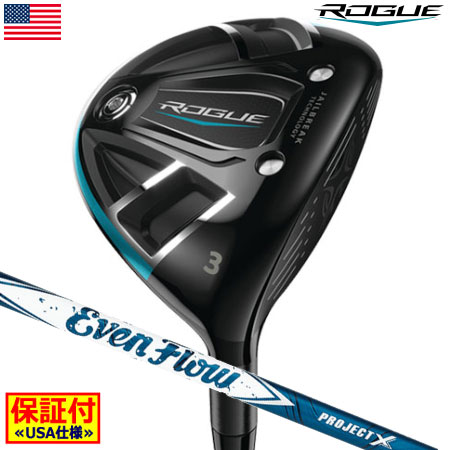 【2018年2月発売】【送料無料】【ゴルフクラブ】【フェアウェイ】キャロウェイ Callaway 2018 ROGUE (ローグ) フェアウェイウッド [ProjectX EvenFlow Blue 75装着](USA直輸入品)