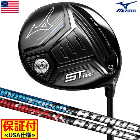 ミズノゴルフ 2019 ST190 ドライバー (Fujikura ATMOS BLUE or RED装着) USA直輸入品【送料無料】【調整機能あり】
