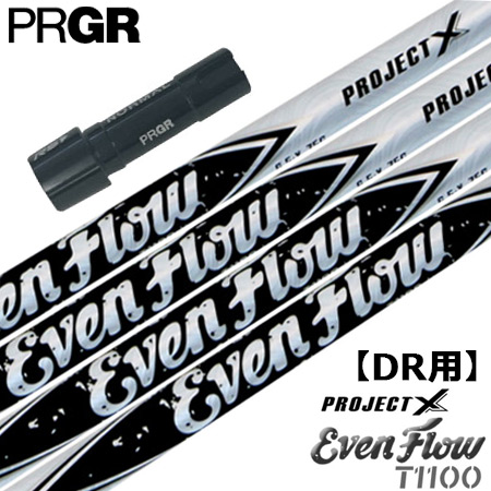 プロギア スリーブ付きシャフト ProjectX EvenFlow T1100 WHITE (2018RS/2018RSF/2017RS/2017RSF/G30/2016RS/2016RSF)