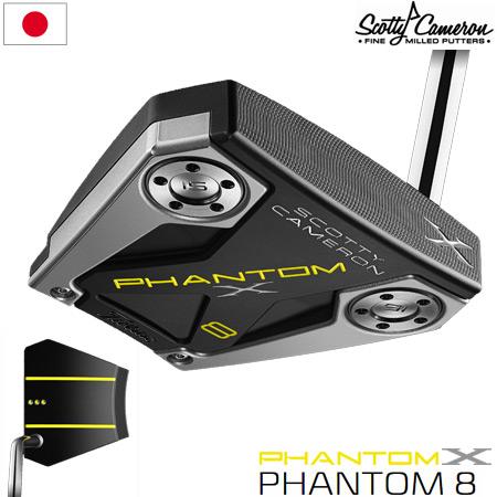 スコッティキャメロン 2019 PHANTOM X パター(8) ミッドベンドシャフト 日本正規品【1年保証】【SCOTTY CAMERON】
