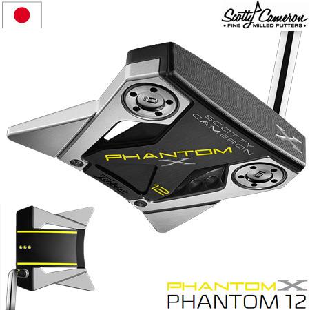 スコッティキャメロン 2019 PHANTOM X パター(12) ミッドベンドシャフト 日本正規品【1年保証】【SCOTTY CAMERON】