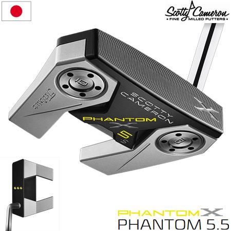 スコッティキャメロン 2019 PHANTOM X パター(5.5) ローベンドシャフト 日本正規品【1年保証】【SCOTTY CAMERON】
