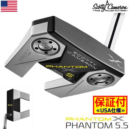 スコッティキャメロン 2019 PHANTOM X パター(5.5) ローベンドシャフト USA直輸入品【送料無料】【1年保証】【SCOTTY CAMERON】