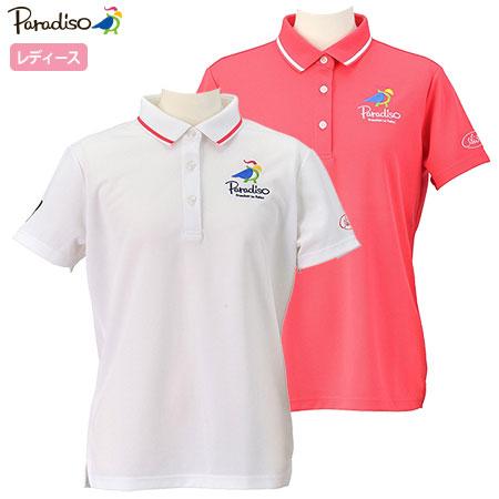 【限定】パラディーゾ レディース Ai54 Limited ビクトリー半袖ポロシャツ AIL01A PARADISO