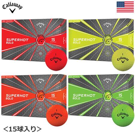 【15球入り】【日本未発売】【ゴルフ】【ボール】キャロウェイ CALLAWAY 2018 SUPERHOT BOLD (スーパーホット ボールド) 蛍光色 マットカラーボール [15球入パッケージ](USA直輸入品)【HALFSALE2018】
