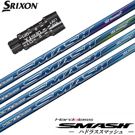スリクソン スリーブ付きシャフト Mamiya Hardolass SMASH (Z785/Z765/Z565/Z945/Z745/Z545/Z925/Z725/Z525/ZF45)