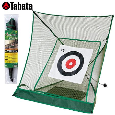 コンパクト収納でヒモを引っ張るだけで簡単にセット 土日祝も発送 ゴルフ アプローチ練習 Tabata タバタ パッとアプローチ GOLF 室内専用のアプローチ練習ネット 記念日 GV0881 大注目