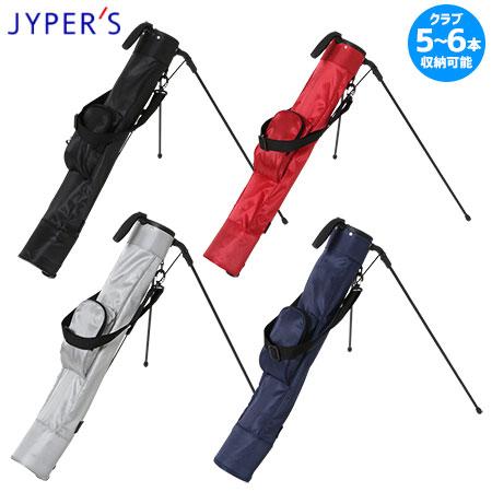 【製造直販】ジーパーズ スタンドクラブケース JYPEH001 クラブ4~5本収納可能 JYPERSオリジナル