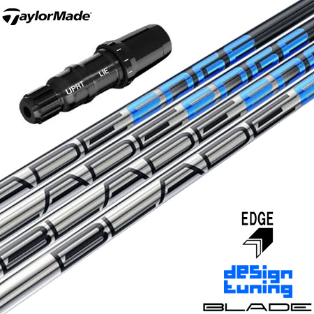 テーラーメイド ブラックスリーブ付きシャフト DesignTuning EDGE BLADE (Original One/M6/M5/M4/M3/M2/M1/RBZ/R15)