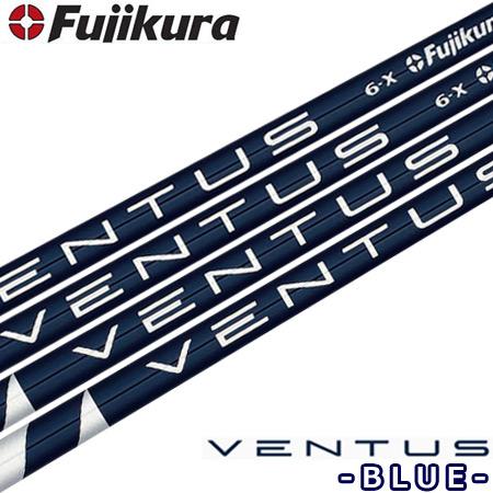フジクラ 2019 VENTUS BLUE (ヴェンタス/ベンタス ブルー) カーボンシャフト USA直輸入品【中弾道系】【ドライバー用】【フェアウェイウッド用】