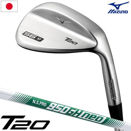 ミズノ T20 ウェッジ サテン&ミラー仕上げ N.S.PRO 950GH neo 日本正規品【サテン・ミラー仕上げ】【ウエッジ】