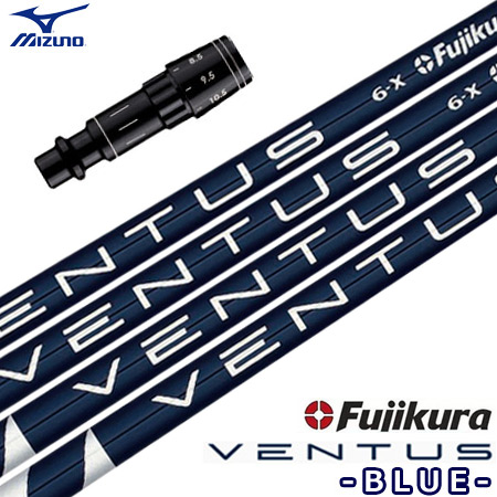 ミズノ スリーブ付きシャフト Fujikura VENTUS BLUE (ST200~180/GT180/MizunoPro/MP/JPX900/JPX850)