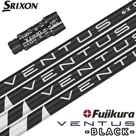 スリクソン スリーブ付きシャフト Fujikura VENTUS BLACK (Z785/Z765/Z565/Z945/Z745/Z545/Z925/Z725/Z525/ZF45)