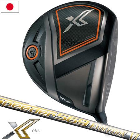 ゼクシオ エックス 2020 XXIO X-eks- ドライバー (Speeder569 Evolution6 カーボンシャフト) 日本正規品 メーカー保証【ダンロップ】【ゼクシオエックス】【2019年12月発売】