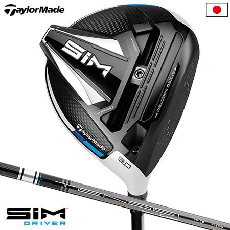 テーラーメイド SIM ドライバー 460cc (TENSEI SILVER TM50装着) 日本正規品