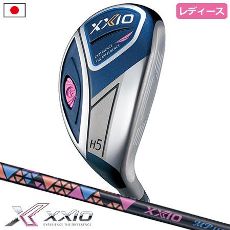 ゼクシオ レディス ハイブリッド (ブルー) MP1100Lカーボン装着 日本正規品 11代目 XXIO【ダンロップ】
