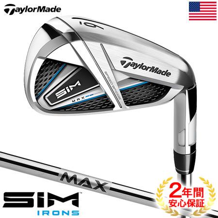 (入荷しました!)テーラーメイド SIM MAX アイアンセット 6I-PW 5本組 (KBS MAX85 スチール) USA直輸入品【SiM2020】