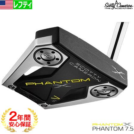 レフティー スコッティキャメロン 2019 PHANTOM X パター(7.5) ローベンドシャフト USA直輸入品【製品保証】【SCOTTY CAMERON】