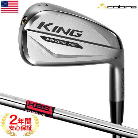 【7本】コブラゴルフ 2020 KING FORGED TEC アイアン 7本組 4I-PW (KBS S Taper Lite スチール装着) USA直輸入品【アイアンセット】【2019年11月発売】