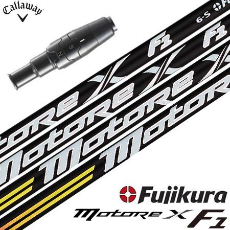 キャロウェイ スリーブ付きシャフト Fujikura MOTORE X F1 (MAVRIK/EPIC FLASH/ROGUE/GBB/BIG BERTHA/XR16/815/816)