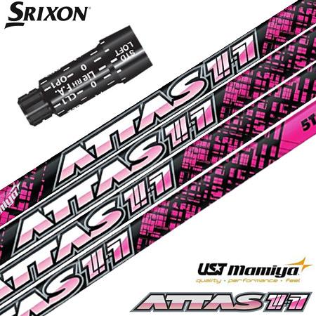 スリクソン スリーブ付きシャフト ATTAS11 アッタスジャック ピンクバージョン (Z785/Z765/Z565/Z945/Z745/Z545/Z925/Z725/Z525/ZF45)