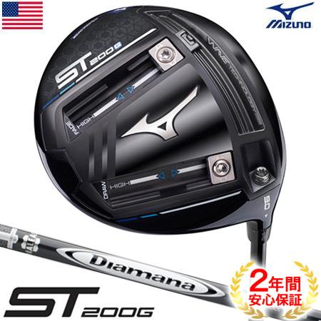 ミズノ ST200G ドライバー 三菱ケミカル Diamana D+ PLUS Limited WHITE60 USA直輸入品【ロフト・ライ調整可能】【低スピン】【弾道調整】