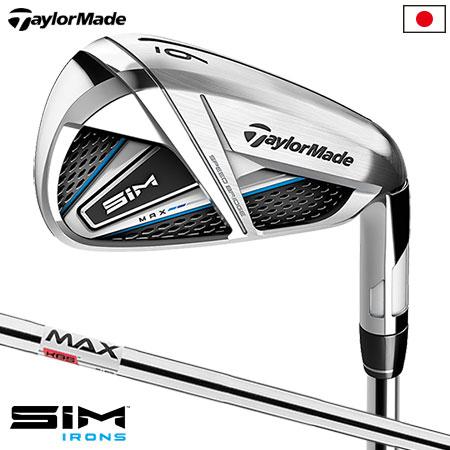 テーラーメイド アイアン SIM MAX #4 #5 #AW #SW シム マックス アイアン単品 KBS MAX85 JP スチールシャフト装着 TaylorMade ゴルフクラブ 日本正規品 2020年2月発売