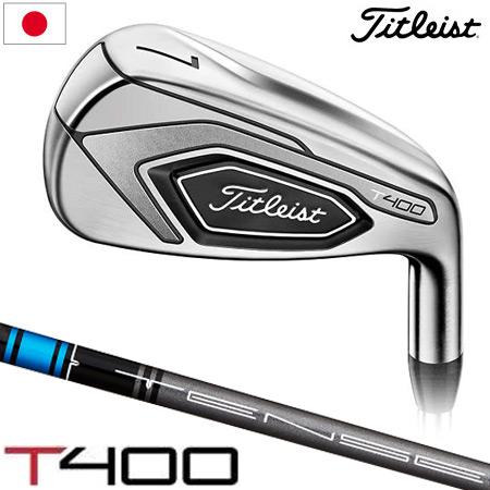 タイトリスト T400 アイアンセット #7I-PW,43° 5本組 Titleist Tensei Blue 50 カーボンシャフト 日本正規品 2020 T-SERIES【アイアンセット】【T400】【T-SERIES】