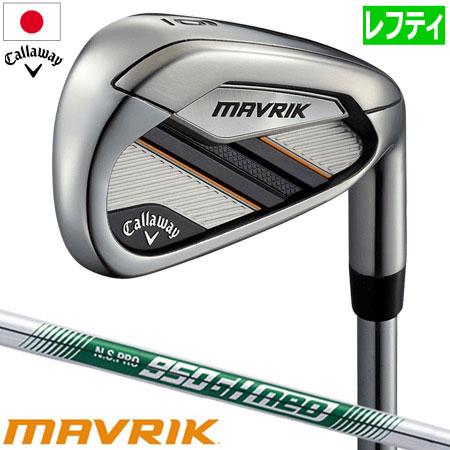 キャロウェイ MAVRIK アイアンセット 5本(6I-PW) レフティー 左用(N.S.PRO 950GH neo スチールシャフト) 日本正規品