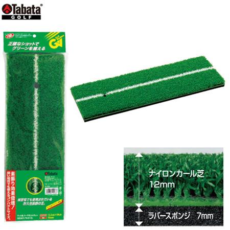 アプローチからフルショットまで対応可能なショットマット 保証 土日祝も発送 タバタ ショットマット282 日本正規品 低廉 練習用品 GV0282