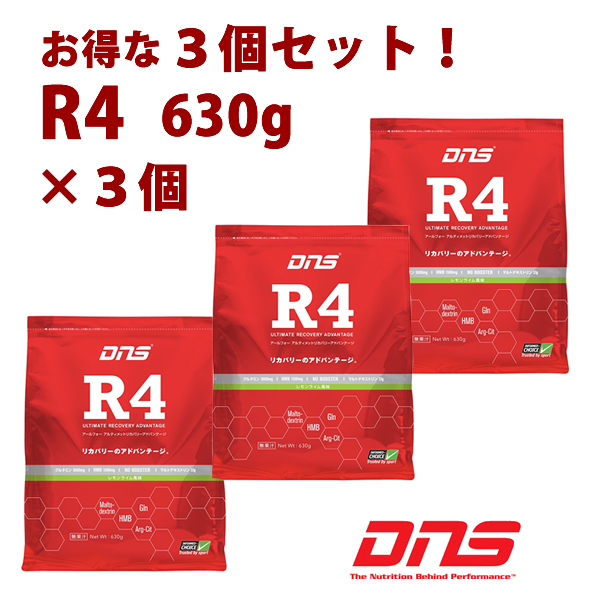 お得な3個セット 送料無料 DNS R4×3個 アルティメット リカバリー アドバンテージ 630g レモンライム風味 国産 プロテイン ドーム アミノ酸 サプリメント 野球 アメフト ラグビー 筋肉 トレーニング 筋トレ