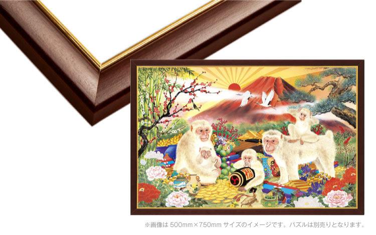 【あす楽】 EPP-64-219 ゴールドライン No.19 / 20-T ブラウン 73×102cm(ラッピング不可) パズル用 Puzzle パネル フレーム 額縁 枠 ギフト 誕生日 プレゼント