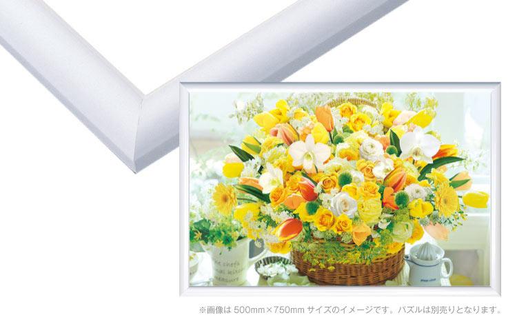 あす楽 EPP-65-516 ウッディパネルエクセレント No.16 開店祝い 51×73.5cm 10-T 18%OFF シャインホワイト ラッピング不可