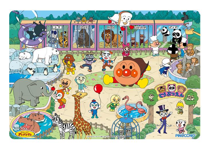 AGA-31510 アンパンマン どうぶつえん 55ピース パズル Puzzle 子供用 幼児 誕生日プレゼント 知育パズル 知育 ギフト 知育玩具 プレゼント (訳ありセール 格安) 誕生日 配送員設置送料無料