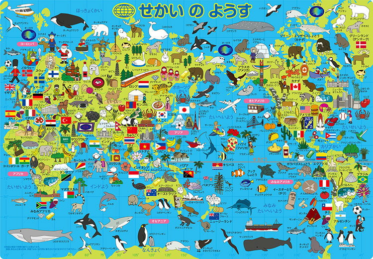 APO-26-633 ピクチュアパズル せかいのようす 85ピース   パズル Puzzle 子供用 幼児 知育玩具 知育パズル 知育 ギフト 誕生日 プレゼント 誕生日プレゼント