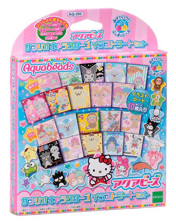AQ-285 アクアビーズ サンリオキャラクターズ イラストシートセット [CP-AQ] 誕生日 プレゼント 子供 ビーズ 女の子 男の子 5歳 6歳 ギフト