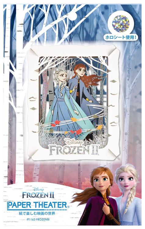 ENS-PT-163 ペーパーシアター FROZEN II アナと雪の女王 雑貨 PAPER THEATER クラフト 贈呈 ホビー ギフト 誕生日 誕生日プレゼント プレゼント シアター 期間限定特価品 ペーパー