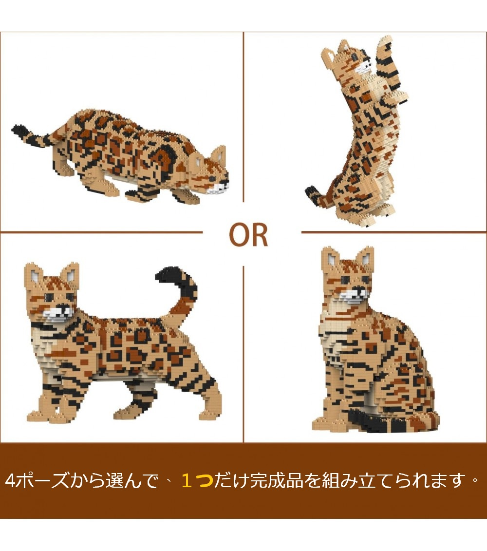 猫 ネコ ねこ 犬 いぬ イヌ 動物 block animal dog パック cat 特価 Sculptor 01S-M01 ベンガル 4-in-1 JEKCA ST19BGC01-M01 ジェッカブロック 人気ブランド多数対象