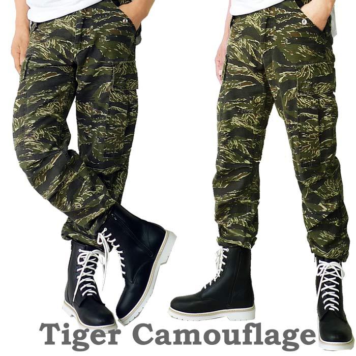 best value 746e2 39931 Zipper riders bikie American casual men military punk rock fashion street  bikie fashion bikie underwear punk rock relaxedly a bit big cargo pant  tiger ...