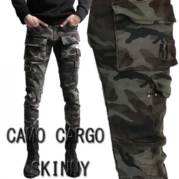 Pocket Men Skinny Pants 8 Cargo Camouflage Jeans Locks Denim Kinney Pattern Pantcamouflage QxrdeoBWC
